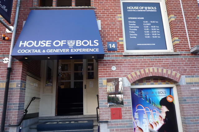 The House of Bols